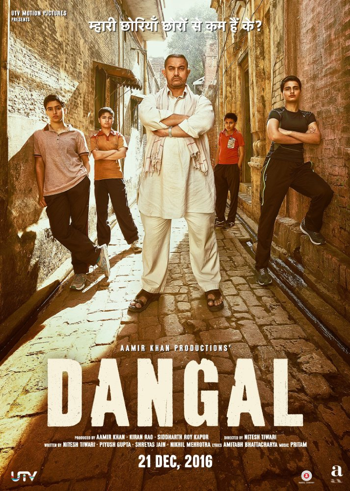 Dangal Full Movie